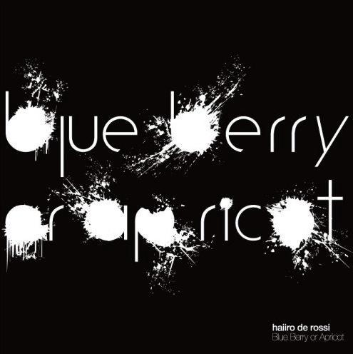 blue berry or appricot.ep