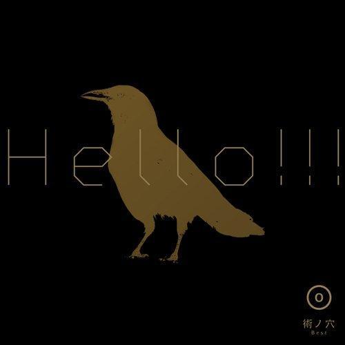 HELLO!!! VOL.0