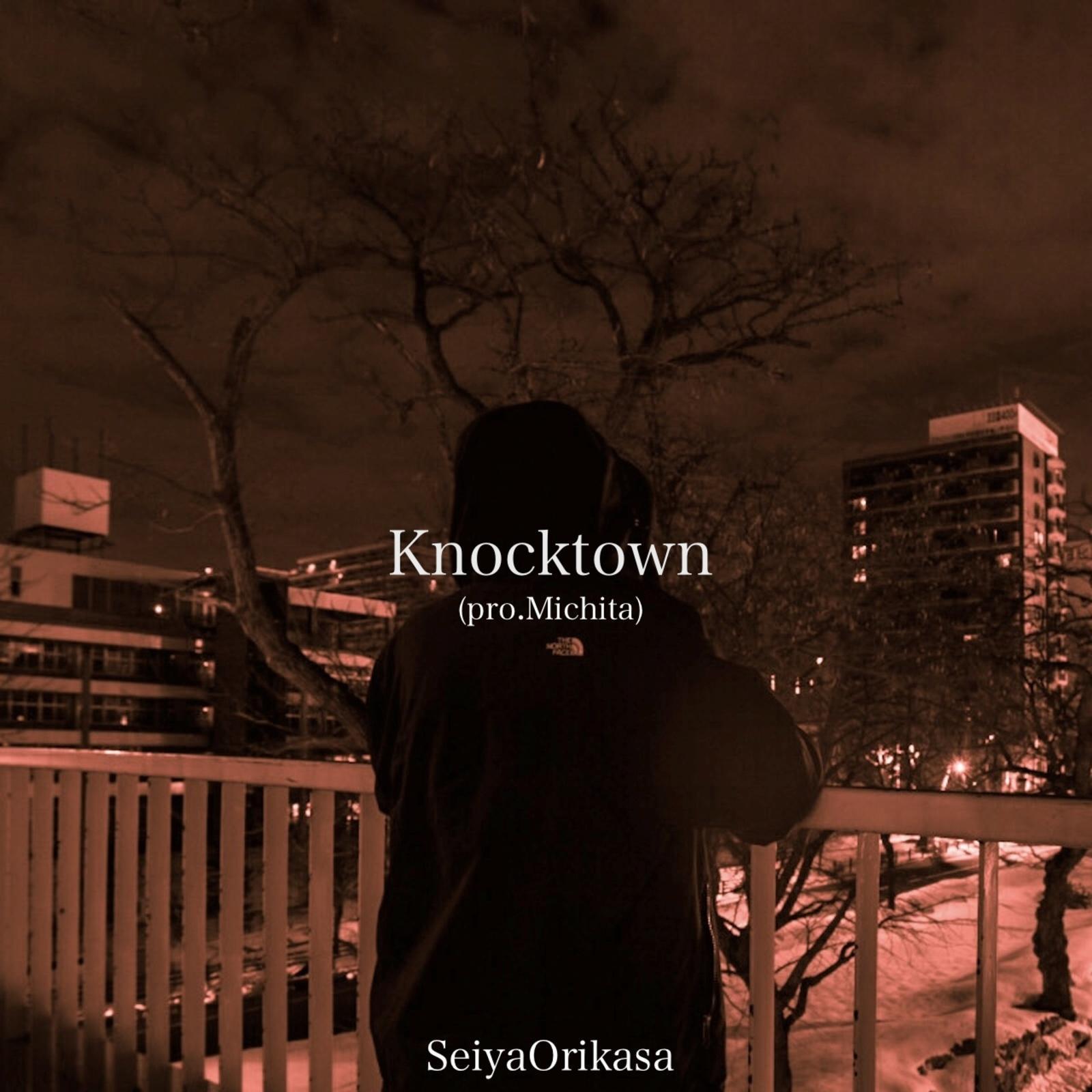 Knocktown