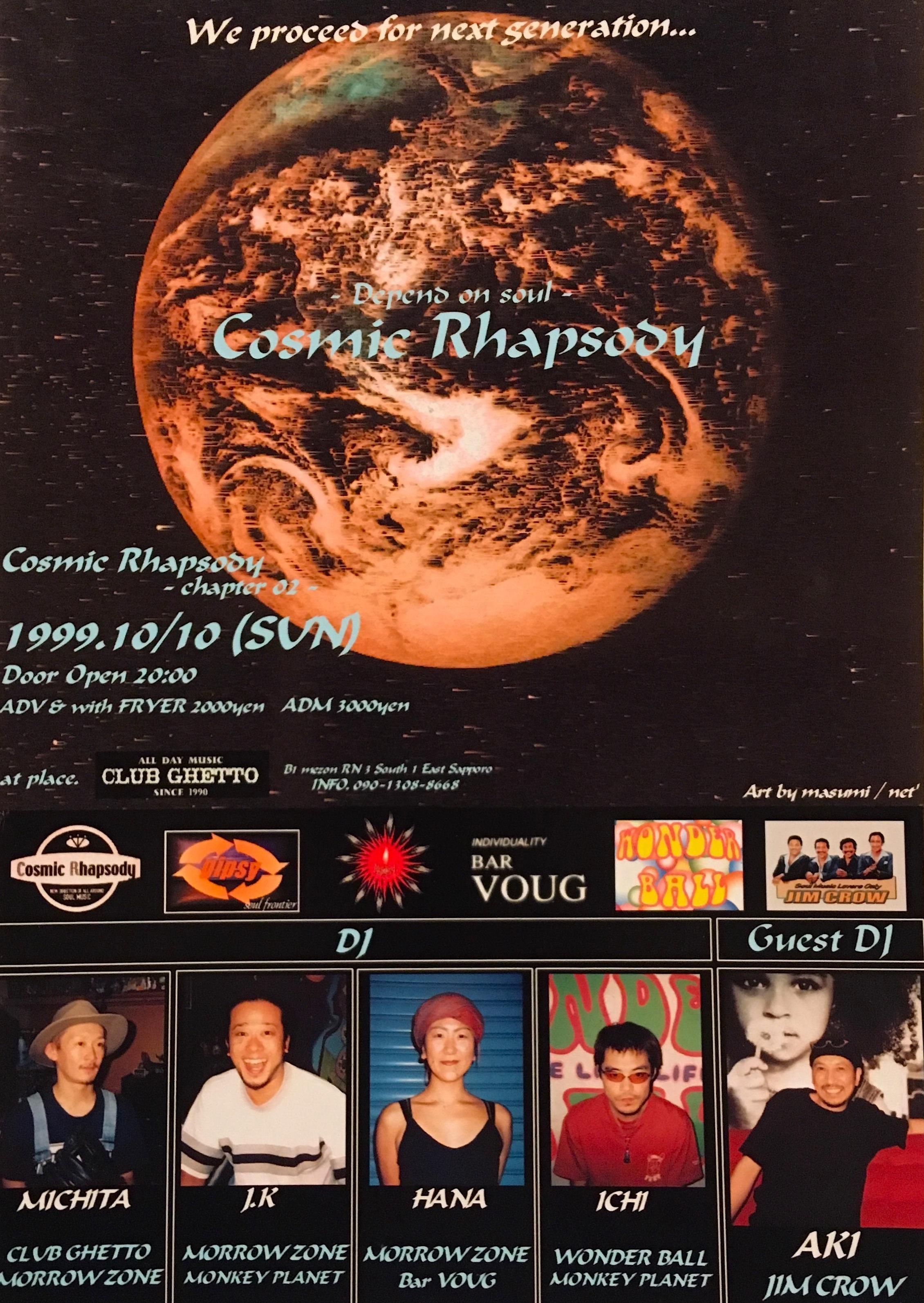 Cosmic Rhapsody | Schedule | m...