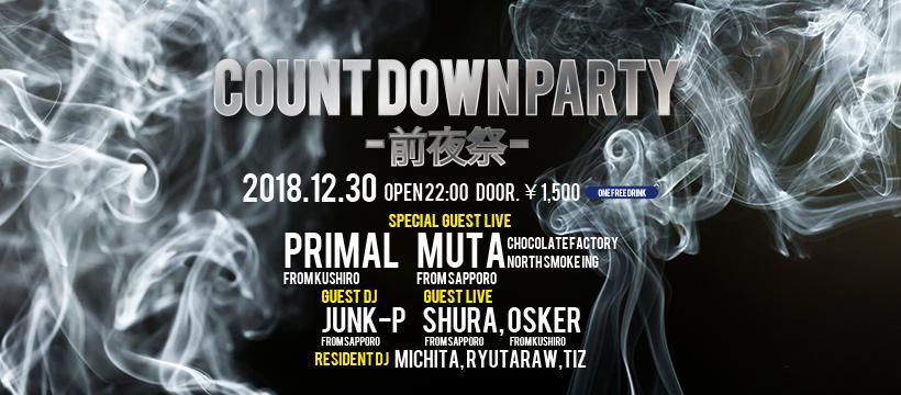 Countdown Party -前夜祭-