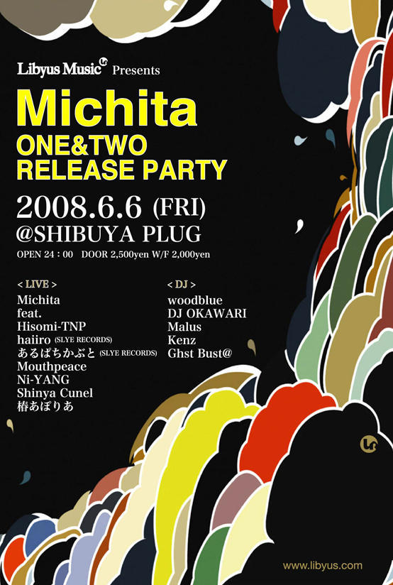 Michita ONE&TWO RELEASE PARTY