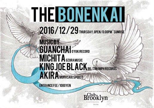 THE BONENKAI