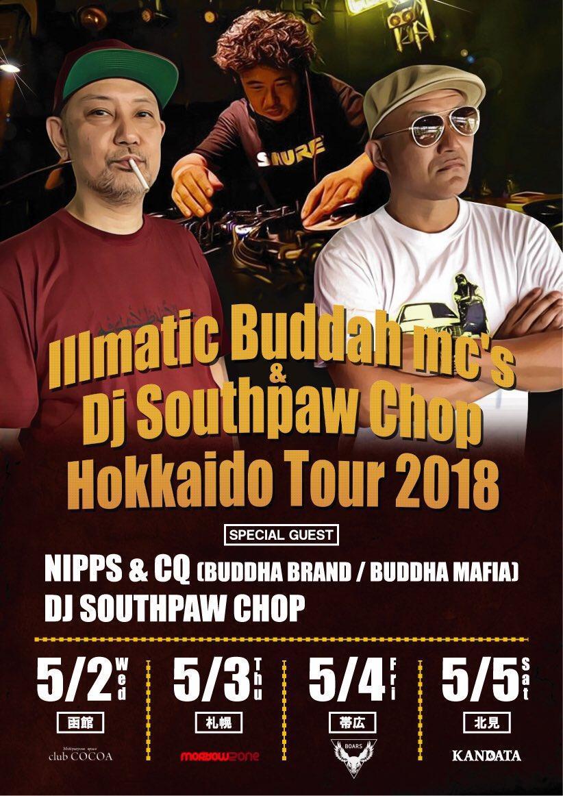 Illmatic Buddah mc's & DJ Southpaw Chop Hokkaido Tour 2018