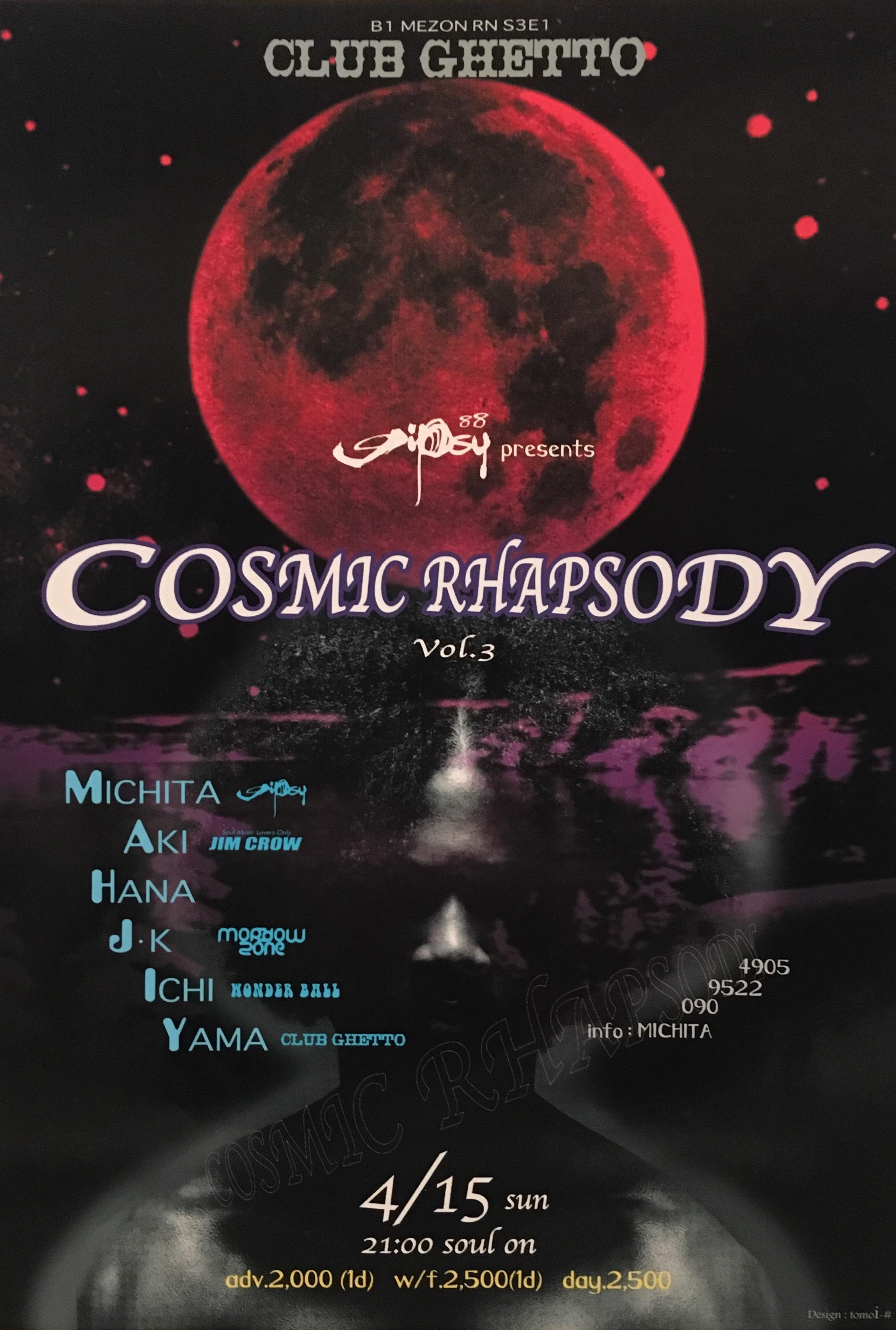 Cosmic Rhapsody