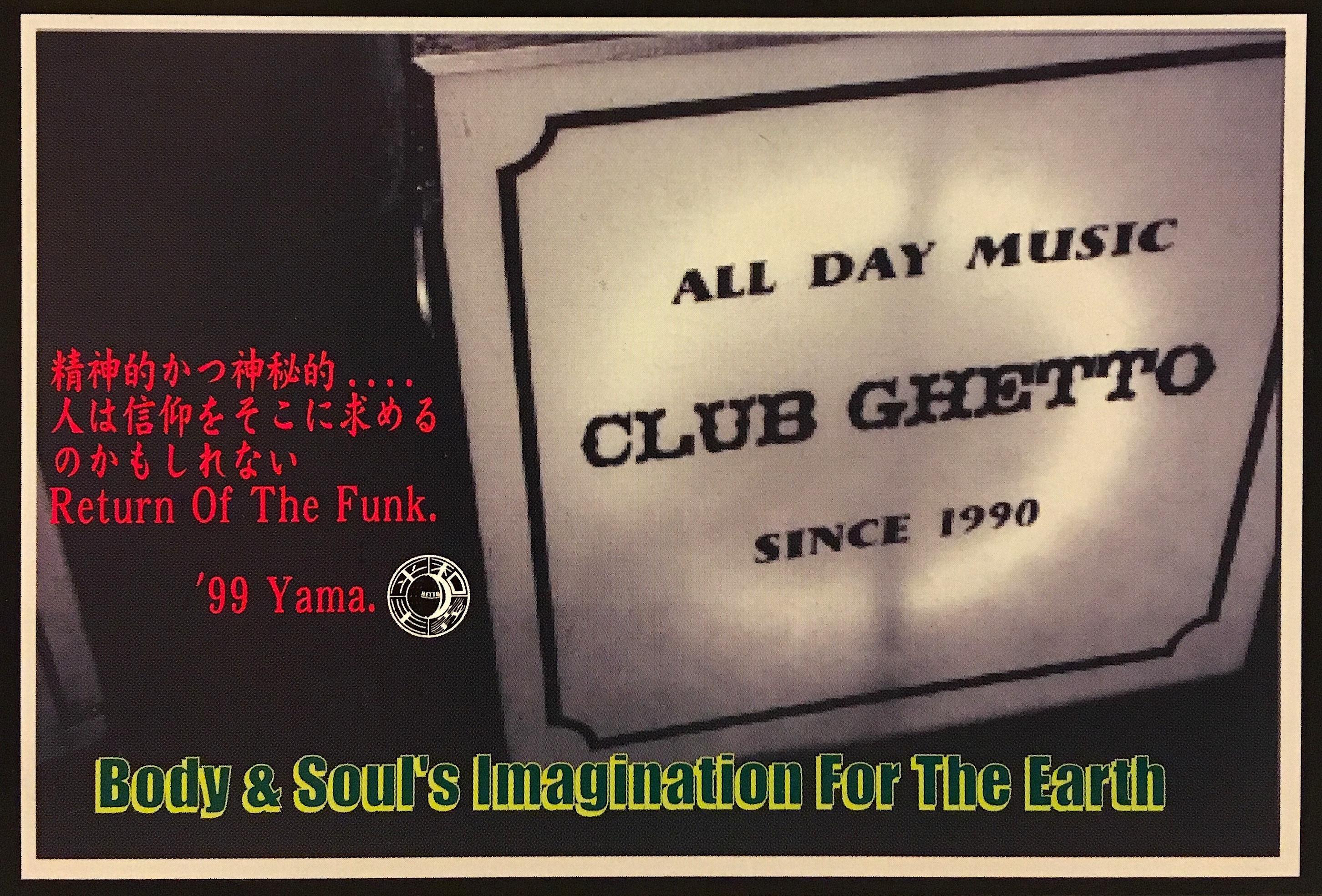 CLUB GHETTO 9th. ANNIVERSARY
