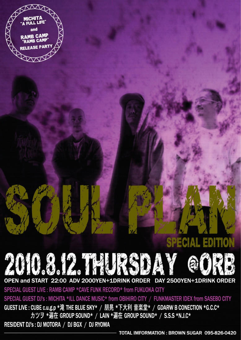 SOUL PLAN - SPECIAL EDITION