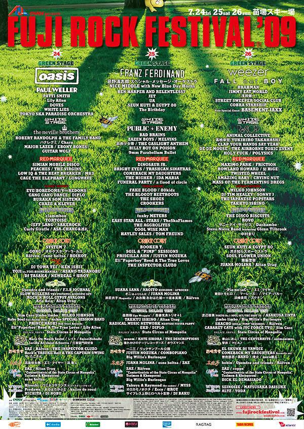 FUJI ROCK FESTIVAL'09